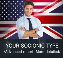 Socionic type identification in English